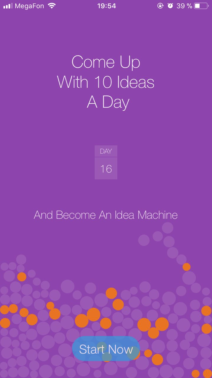 Idea Machine for Humans
